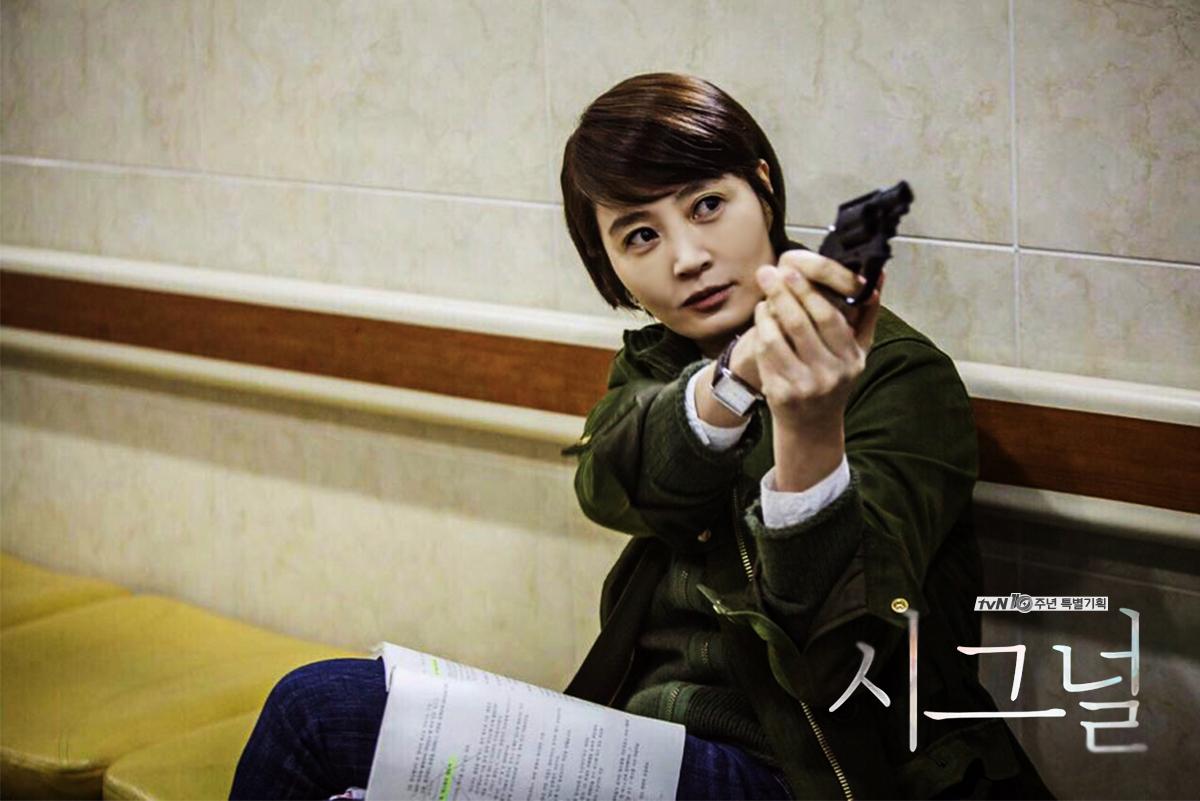 [韓劇] Signal (시그널) (2016) J3PPIVND4NTONWTRQIMD